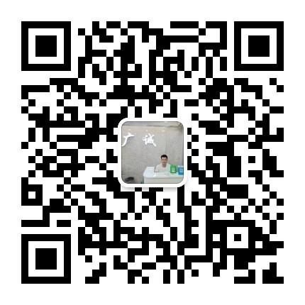微信图片_20200507135457.jpg
