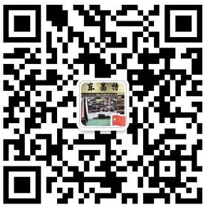 微信图片_20200507131502.png