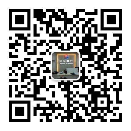 微信图片_20200508114858.jpg