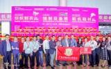 2019中国(东莞)国际纺织制衣、鞋机鞋材飞织工业技术展3月27日隆重举行