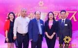 新濠畔集团董事长刘穗龙应邀出席广东省鞋机协会春茗联谊晚会