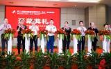 【聚焦】精英汇集-行业盛会 — 第二十四届温州国际皮革展盛大开幕