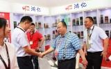 雷竞技|下载畔集团将携手商户参展2019中国国际皮革(上海)展