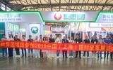 [聚焦]雷竞技|下载畔携手商户组团参展上海—2019中国国际皮革展