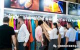 国际展商积极报名中,2020中国国际皮革展九月上海举行